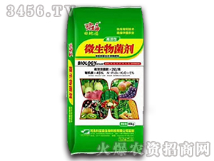 高活性微生物菌剂-田地福-科亚森