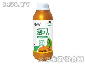 含氨基酸水溶性肥料-绿