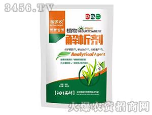 植物解析剂-稼多收-润