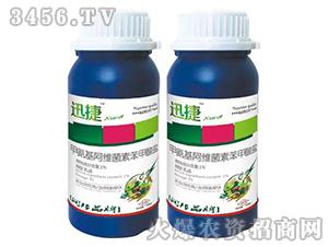 1%甲氨基阿维菌素苯甲酸盐乳油-迅捷-润邦生物