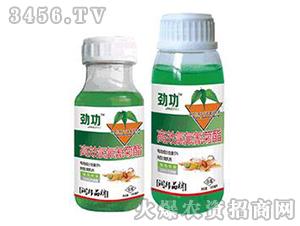 高效氯氟氰菊酯-劲功-润邦生物