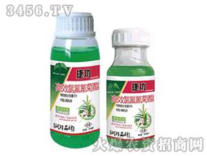 高效氯氟氰菊酯-捷功-润邦生物