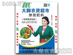 锌腐酸双效型掺混肥料13-12-5-施四方