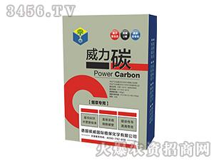 威力碳(烟草专用)-碳