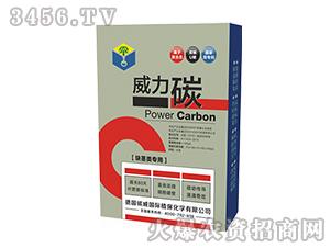 威力碳(块茎类专用)-