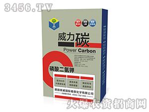 磷酸二氢钾-威力碳-碳威国际