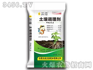 土壤调理剂-金沃缘