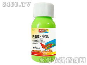 6%阿维・高氯乳油-天