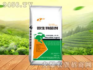 微生物菌剂-鑫禾生物