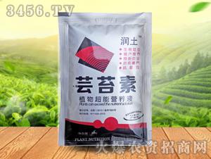 芸苔素-润土-鑫禾生物