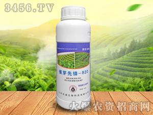 催芽先锋-920-鑫禾