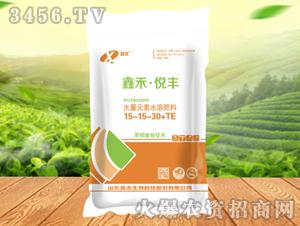 大量元素水溶肥15-15-30+TE-鑫禾・悦丰-鑫禾生物