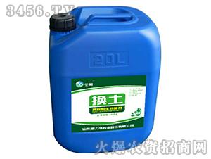 黄腐酸生物菌剂-换土-肥力特