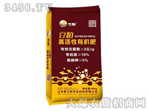 豆粕高活性有机肥-冬阳-肥力特