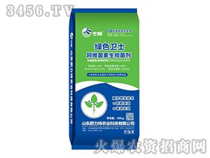 阿维菌素生物菌剂-绿色卫士-肥力特