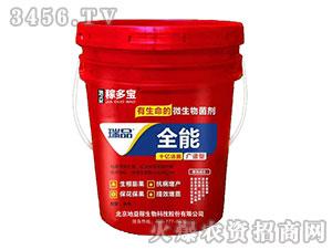 5kg微生物菌剂-稼多宝-地益稼
