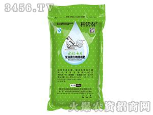 复合微生物掺混肥(水稻