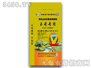 玉米专用云元素掺混肥料22-10-8-玉米一炮轰-禾旺达