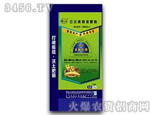 水稻专用云元素掺混肥料18-12-10-禾旺达