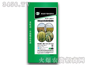 云元素掺混肥料20-10-10-欢乐谷-禾旺达