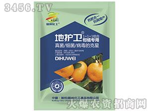 柑橘专用杀菌剂-地护卫-瑞邦化工