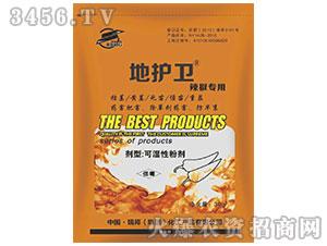 辣椒专用杀菌剂-地护卫-瑞邦化工