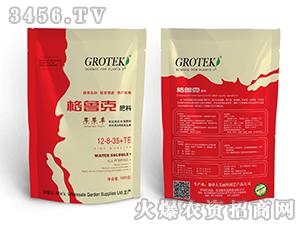 能抗病的水溶肥料12-8-35+TE-果果丰-格鲁克