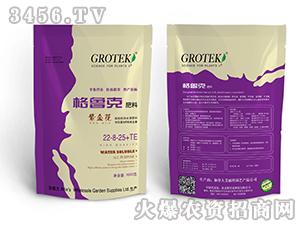 能抗病的水溶肥料22-8-25+TE-紫金花-格鲁克