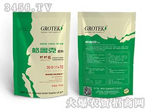 能抗病的水溶肥料30-9-11+TE-叶叶旺-格鲁克