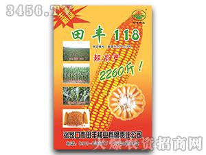 田丰118-玉米种子-田丰种业