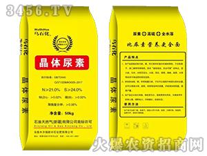 50kg晶体尿素-乌石