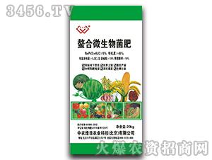 螯合微生物菌肥-菌沃金-中农绿田