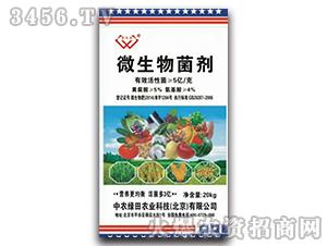 微生物菌剂-菌沃金-中农绿田