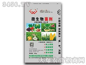 40kg微生物菌剂-菌沃金-中农绿田