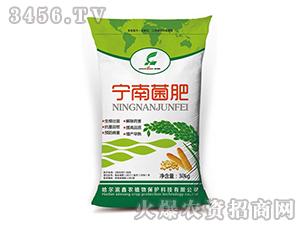 宁南菌肥-鑫农植物