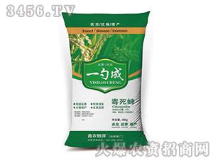 一勺成药菌肥-鑫农植物