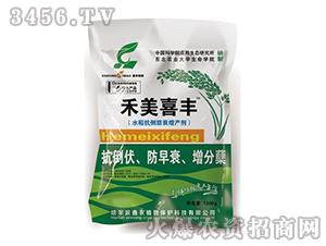 水稻抗倒防衰增产剂-禾美喜丰-鑫农植物
