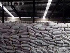 白包3-绿农生化