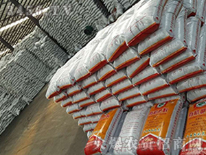 白包5-绿农生化