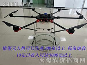 10公斤无人机-HH10
