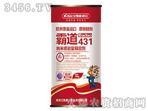 原粉能量爆发剂-霸道4