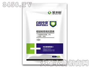 嘧啶核苷类抗菌素水剂-白粉专家-金丰田