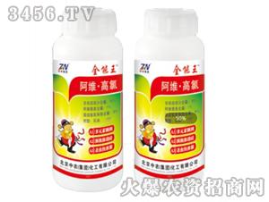 10%阿维・高氯-全能王-中农集团