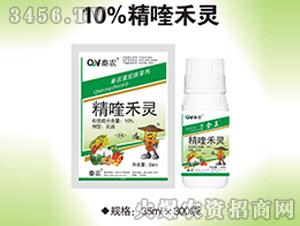 精喹禾灵除草剂-秦农作物