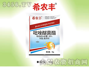 吡唑醚菌酯杀菌剂-希农丰-秦农作物