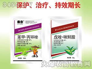 苯甲・丙环唑杀菌剂-秦农作物