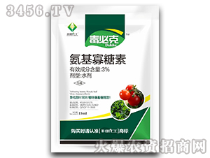15ml氨基寡糖素水剂-毒必克-丰田化工
