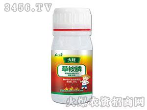 草铵膦除草剂-火旺-农