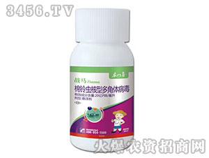 阿维菌素杀虫剂-清稻夫
