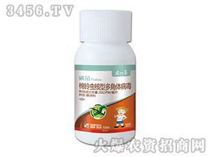 氯氰菊酯杀虫剂-管地龙-农八喜